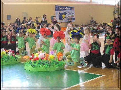 Детско спортно състезание - ОМЕП Сливен