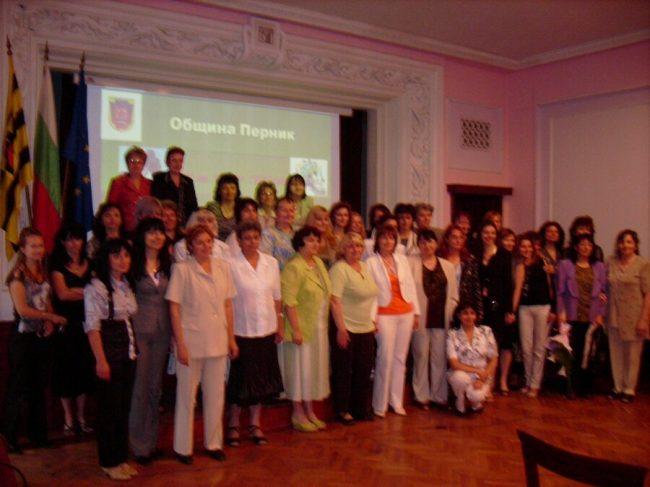 Konferencia - OMEP Pernik