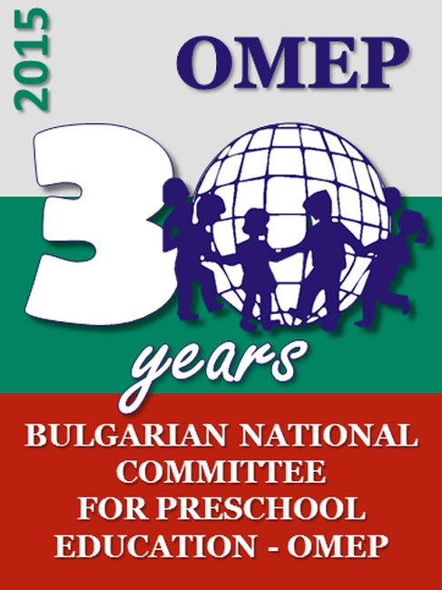 OMEP-Bulgaria