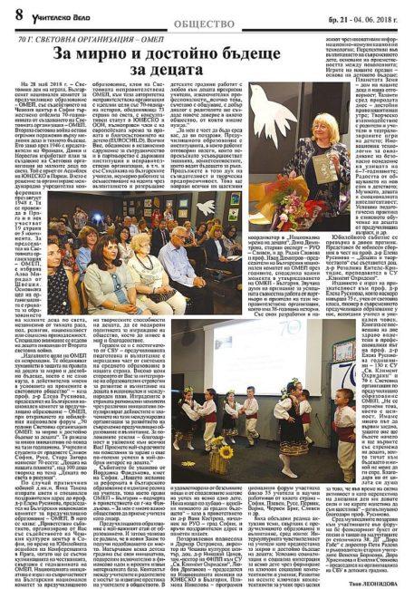 V-k Uchitelsko delo- publikacia 70 godini OMEP