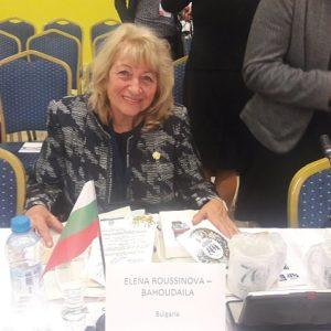 Проф. Русинова на конференцията в Прага 2018