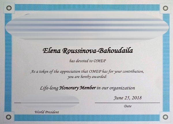 Проф. Елена Русинова - почетен член на OMEP