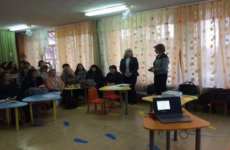 Oblasten forum-OMEP-Pleven-01