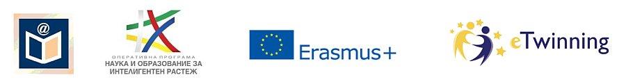 logo-podkrepiashti-organizacii